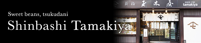 en_title_tamakiya_english