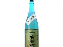 季節限定品「純米無濾過生原酒 十右衛門 直汲み」
