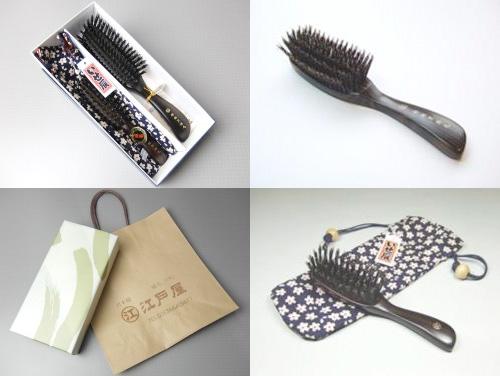 【オンライン限定】ヘアーブラシセット 特級黒豚毛