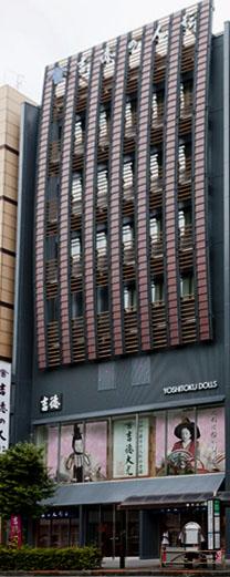人形町志乃多寿司總本店の外観