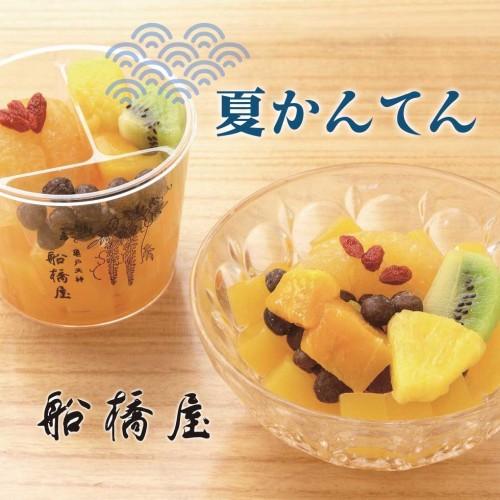 【季節限定】夏かんてん(お届け期間:8/3~8/31)【冷蔵品】