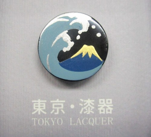 うるしピンズ「波に富士」