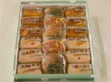 焼き菓子 17個入れ