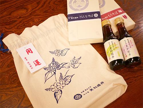 【新商品】2021年 招福開運そば巾着セット