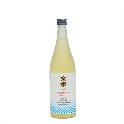 金婚 純米吟醸 江戸酒王子 720ml